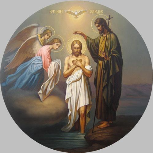 http://artsfer.ru/veshki/img/ik_17_baptism.jpg